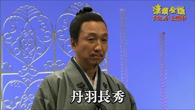 kiyosukaigi_02.jpg