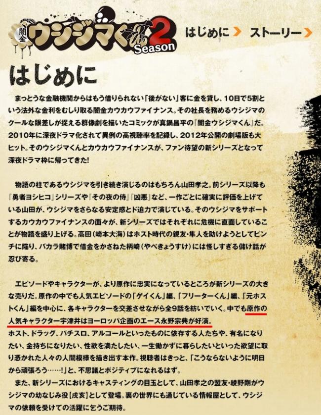 ushijima_00_00.jpg