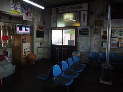 五所川原駅待合室