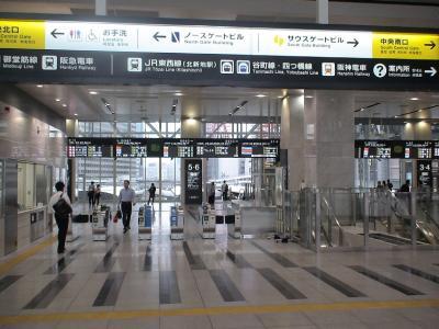 大阪駅(連絡橋口)