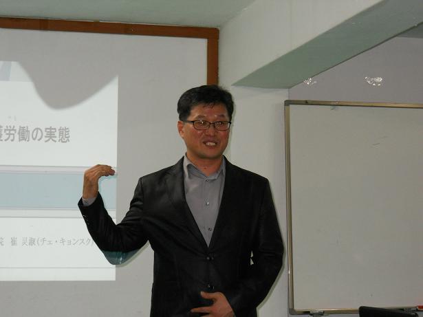 201110韓国旅行 001