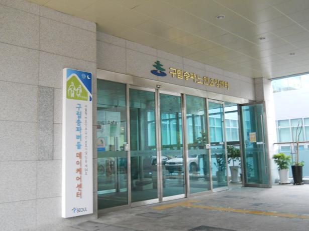 201110韓国旅行 030