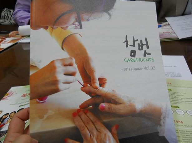 201110韓国旅行 039