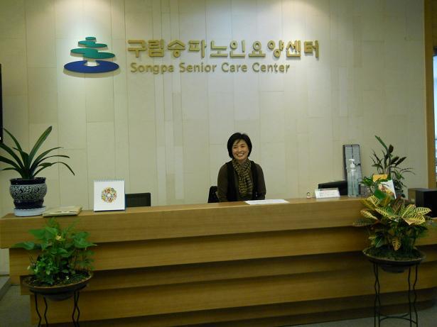 201110韓国旅行 048