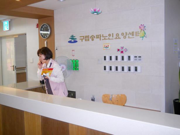 201110韓国旅行 054