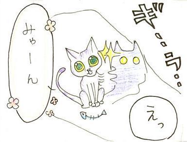 天才なるおさなご達 ~我輩は書生猫である~-2