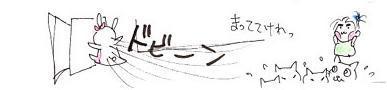 天才なるおさなご達 ~我輩は書生猫である~-03