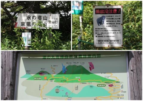 page 高峰山5