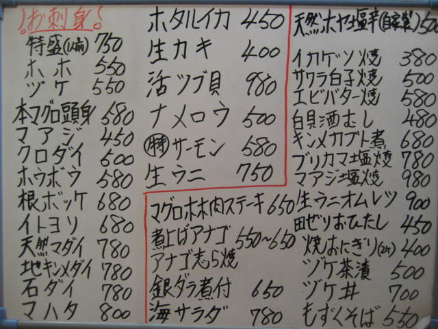 IMG_3462.jpg