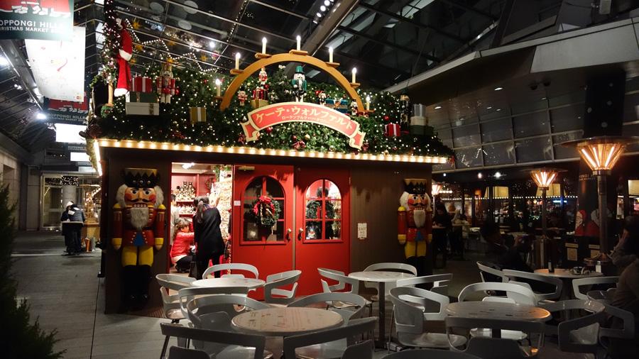 六本木ヒルズ クリスマスマーケットイルミネーション