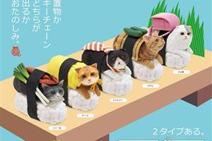 catsushi_s0.jpg