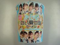 akb48-siroinatsuno-ramen-package.jpg