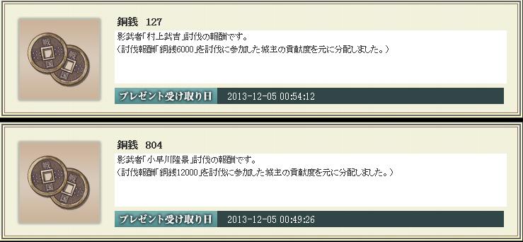 2013120722052180a.jpg