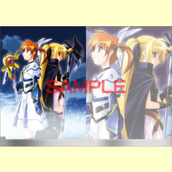 nanoha_clearfile