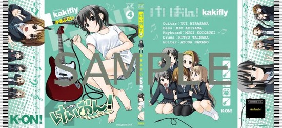 keion-4 animate
