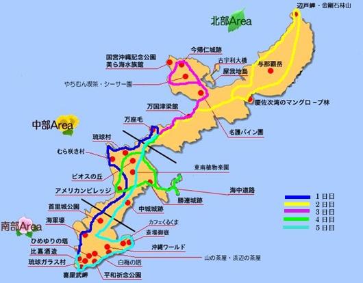 map5566121.jpg
