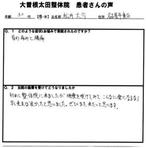 kata14-1.jpg