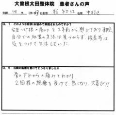 kata3-1.jpg