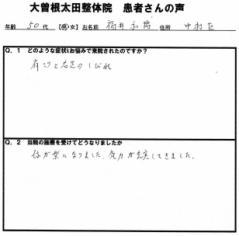 kata4-1.jpg