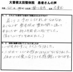 kata5-1.jpg