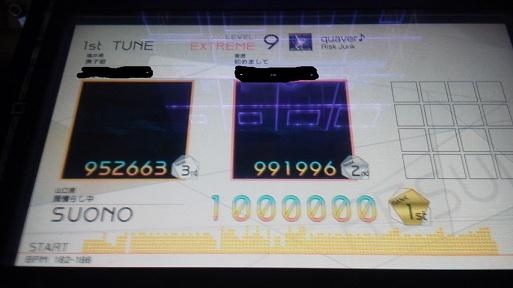 2012102215130000.jpg