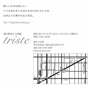 131207t1.jpg