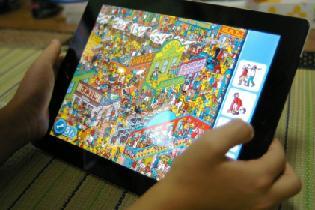 20110802-iPad.jpg