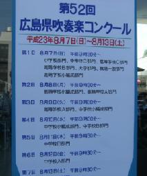 20110810-sui.jpg