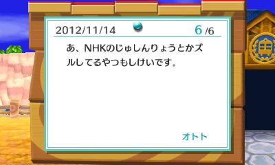 HNI_0021.jpg