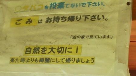 2011071214400000_convert_20110714171026.jpg