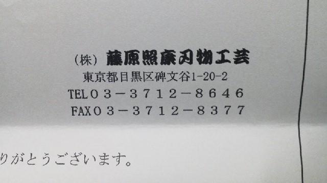 2012111313440000.jpg