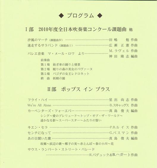 SCN_0002.jpg