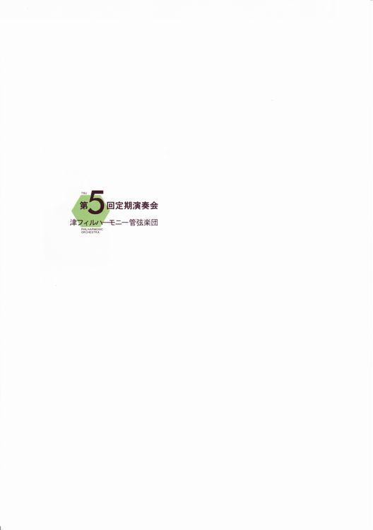 SCN_0009.jpg