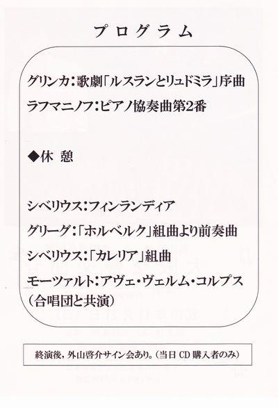 SCN_0044.jpg