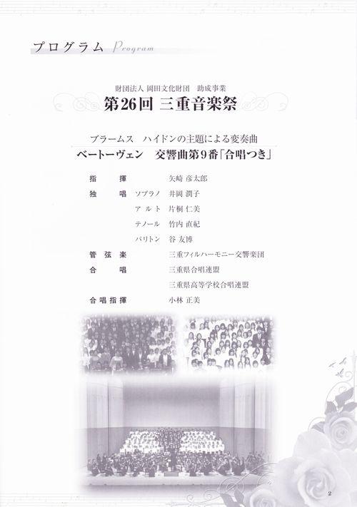 SCN_0053.jpg