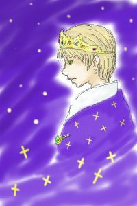 星になりたかった王様