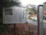 上新田天神社2