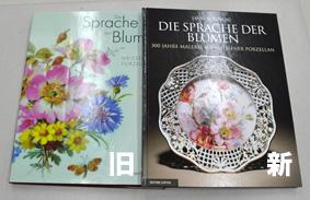 book1_20120410202855.jpg