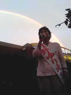 河野さんと虹P2012_0919_173812