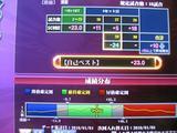 s-IMG_3126