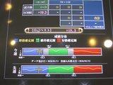 s-IMG_3208