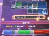 s-IMG_3216