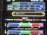 s-IMG_3851