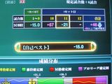 s-IMG_3868