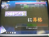 s-DSC_0027