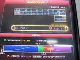 s-IMG_1490