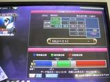 s-IMG_1550