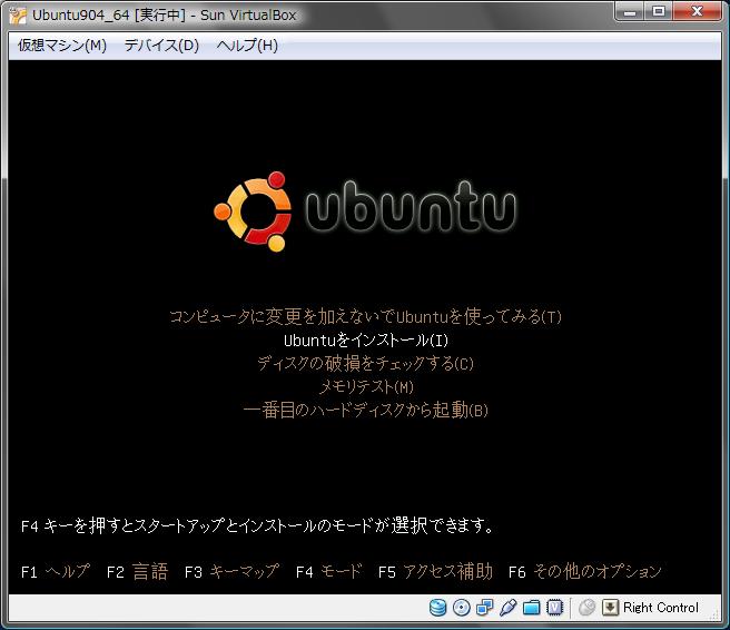 ubuntu64002.png