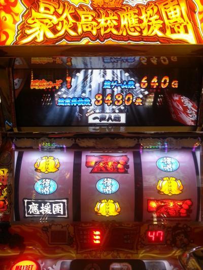 20120925_222631_convert_20120926001401.jpg