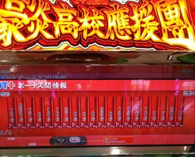 20120930_224116_convert_20121005193701.jpg